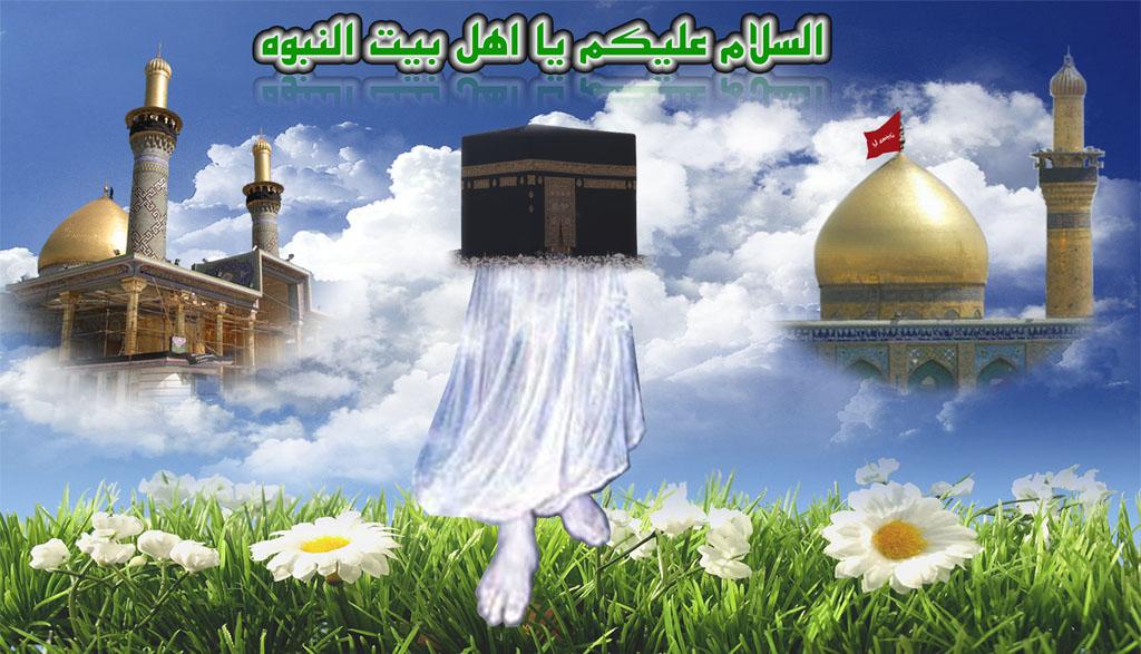 http://madyoone-hossain.persiangig.com/image/3/eshghe_ahle_bait.jpg